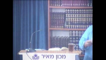 משיח בן יוסף כשגריר בין ישראל לאומות
