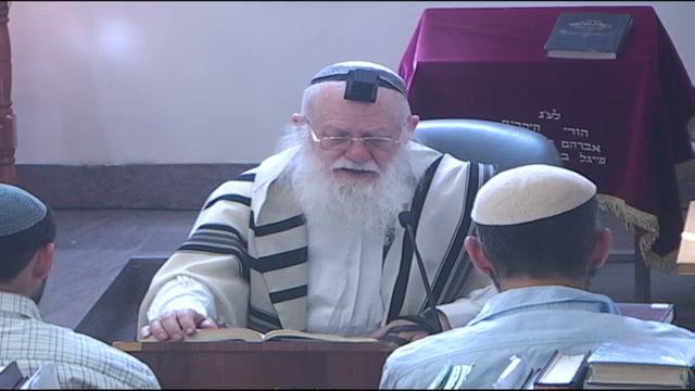ההיררכיה בתוך עם ישראל