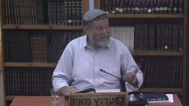 עבודת האיש הישראלי בעקבות המידות העליונות