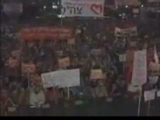 ההפגנה הגדולה בכיכר רבין בתל אביב ימים ספורים לפני הגירוש מגוש קטיף