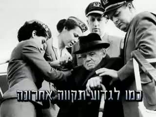 לך לך פירושו להיות יהודי