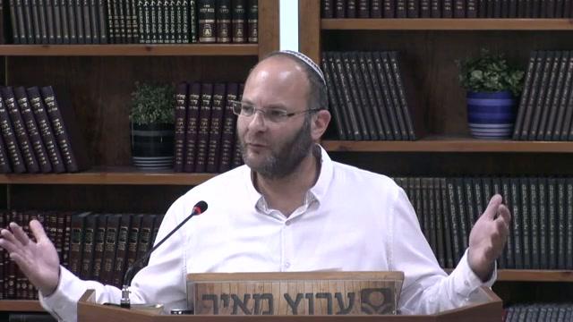 מדוע בכלל לחגוג את יום שחרור ירושלים