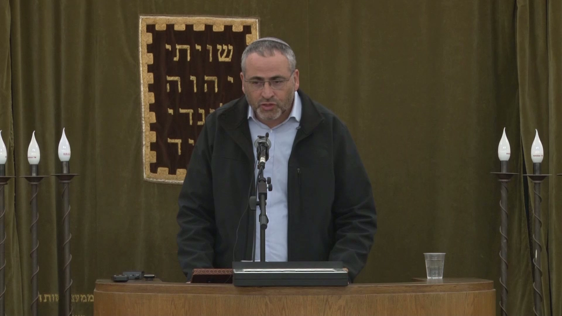 """אזכרת יום השלושים לרב אלישע וישליצקי זצ""""ל  - דוד אנסבכר"""