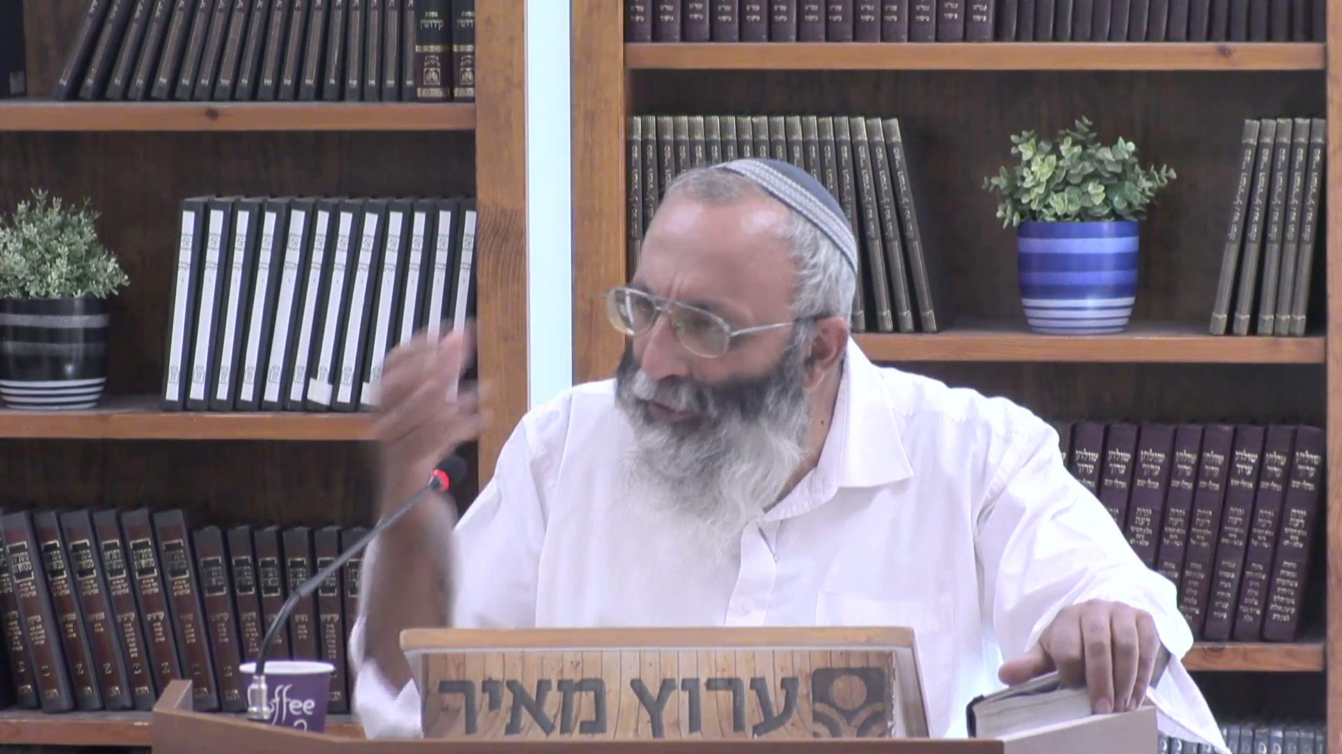 צערם של ישראל הוא דבר שיוצא ממנהגו של עולם