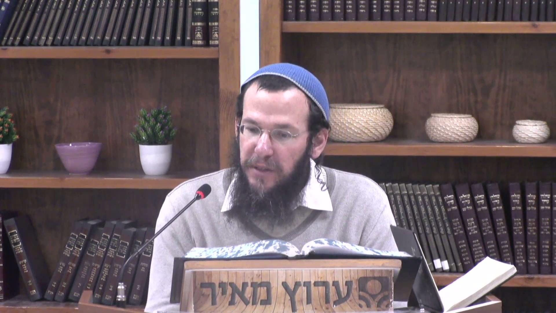 """מידת הענוה הישראלית גורמת להקב""""ה לחשוק בישראל"""